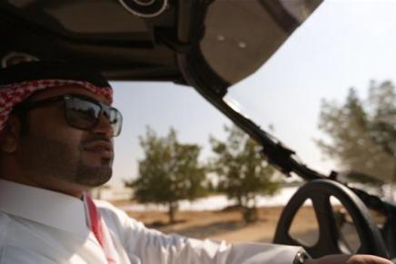 Qatar: Ét land – toverdener