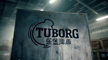 Her er de nye Tuborgreklamefilm