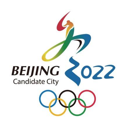 Beijing skal være vært for vinter OL i2022