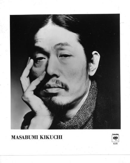Masabumi Kikuchi erdød