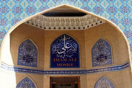 CPH:DOX viser film i den nye Imam AliMoske