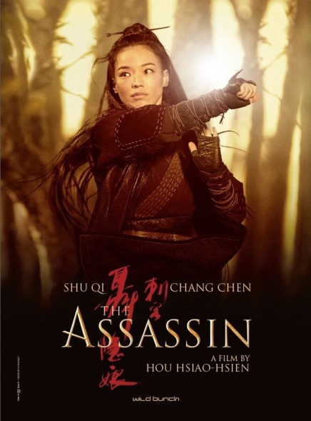Se klip fra filmen 'The Assassin'