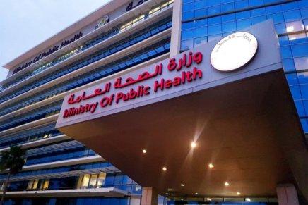 Qatar indfører lovpligtigemasker
