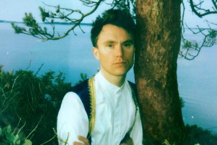 Bongorama Musik: Ugens udvalgte single- og pre-albumnyheder.