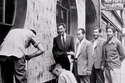 RESTAURANT BAMBOO, 1957